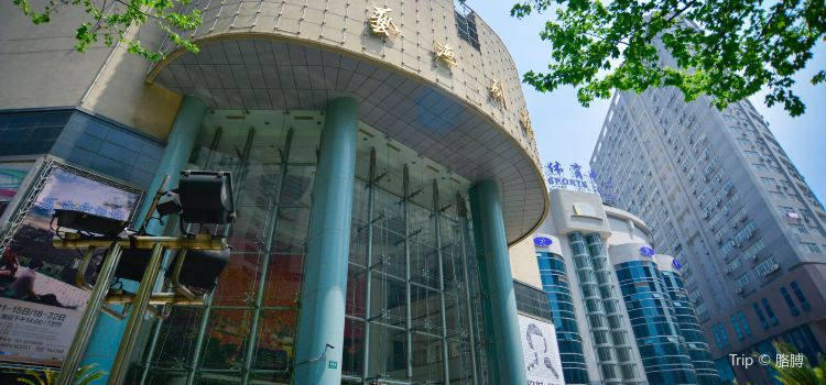 Yihai Theater3