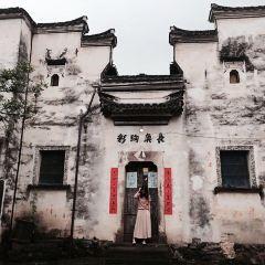 친촨촌 여행 사진