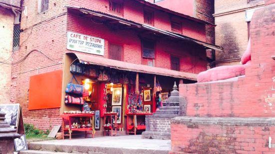 Cafe De Stupa