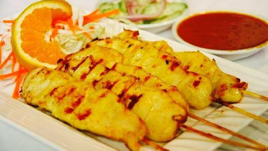 Ploy II Thai Cuisine
