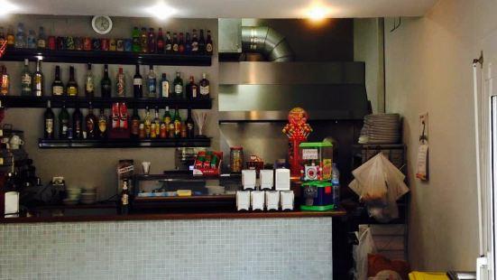 Bar LEntrepa