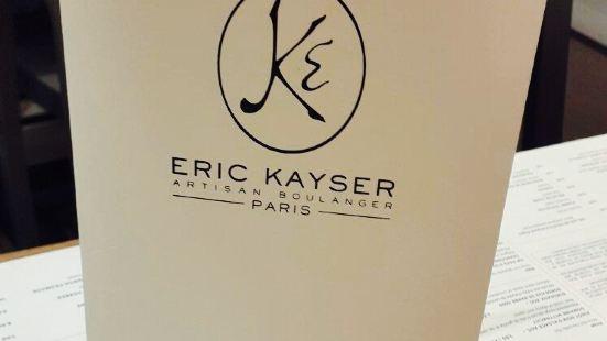 Eric Kayser - Place Vendôme