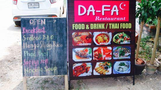 Da-Fa Restaurant