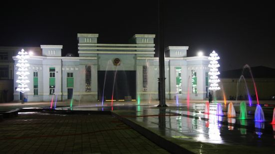 Marshall Square prison