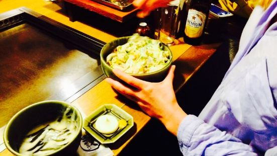 Okonomiyaki Doujou Yashiro Nayabashi