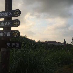 Chunquanzhuang Hot Spring User Photo
