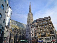 维也纳+萨尔茨堡经典4日游