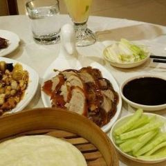 Bianyifang Roast Duck User Photo