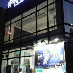 Ke Center for the Contemporary Arts User Photo