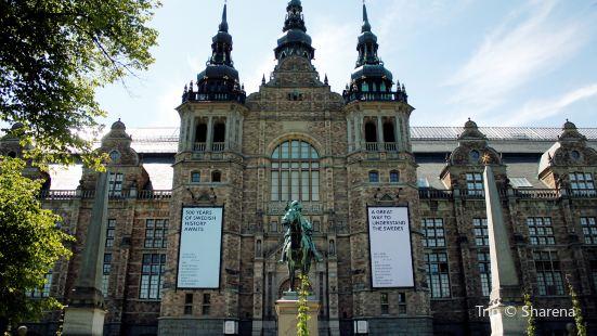 노르디스카 박물관