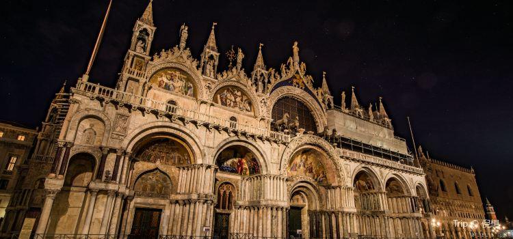 Saint Mark's Basilica1