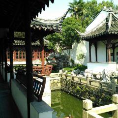 Quyuan Garden User Photo