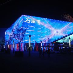 Shanghai Expo Park User Photo