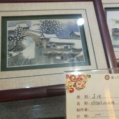 Xijindu Ancient Street User Photo