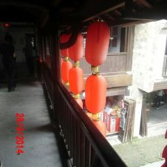 Red Lantern Countryside Home User Photo