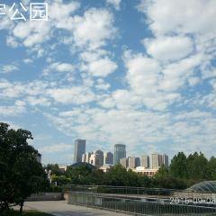 Xiang Yu Park User Photo