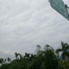 Chuandong Sceneic Area User Photo
