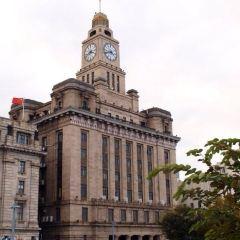 上海海關大樓用戶圖片
