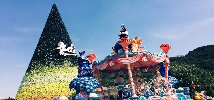Image result for Everland Theme Park : Golden Illumination