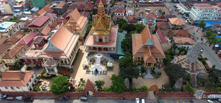 Wat Ounalom3