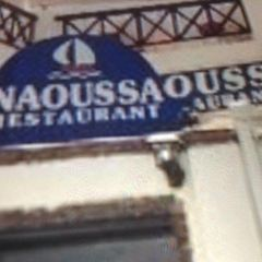 Naoussa Restaurant User Photo