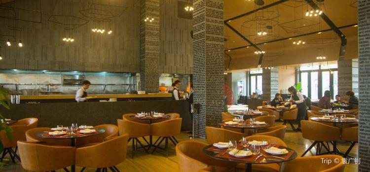 Wolfgang Puck Kitchen & Bar (Disney Town)2