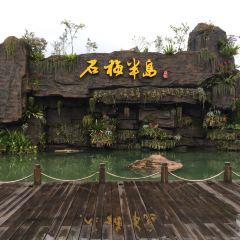 Xinglong Hot Spring User Photo