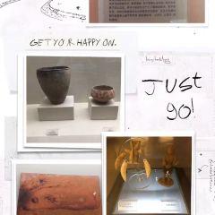 적봉박물관 여행 사진