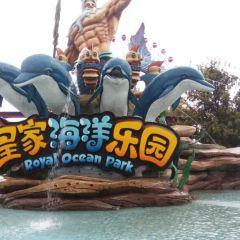 Royal Ocean Park User Photo