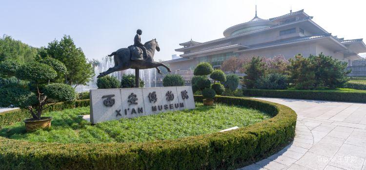 Xi'an City Museum