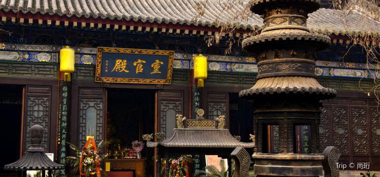 Resultado de imagem para Xiangzi Temple Street