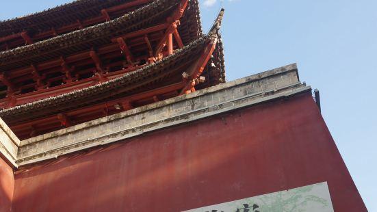 Lin'anzhen