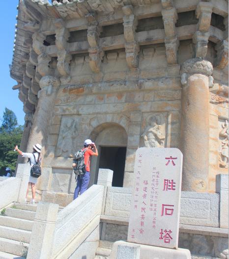 Liusheng Tower