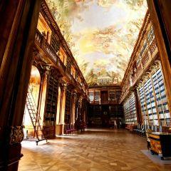 Strahov Library User Photo