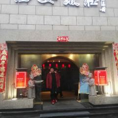 Xi An Restaurant ( Zhong Lou ) User Photo
