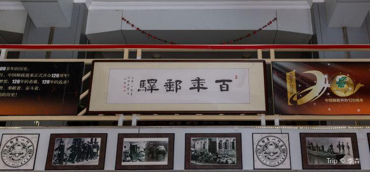 大清廈門一等郵局遺址3