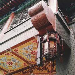 Shuyuan Gate Culture Street User Photo