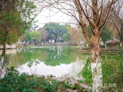 Fengming Park