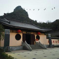 Liyufeng Sceneic Area User Photo