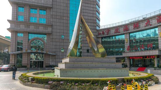 江南造船博物館