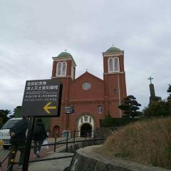 우라카미 천주당 여행 사진