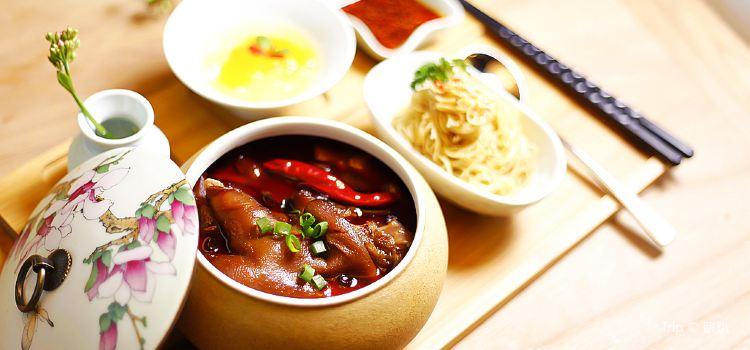 Xianggui Food Court1