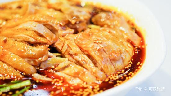 Wen Xing Restaurant