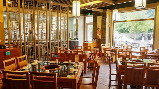 Shujiuxiang Hot Pot Restaurant