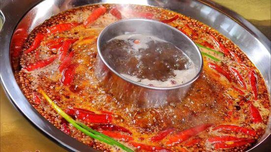 重慶德莊火鍋(會寧店)
