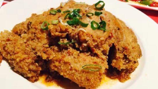 Xiang Asiatisches Restaurant