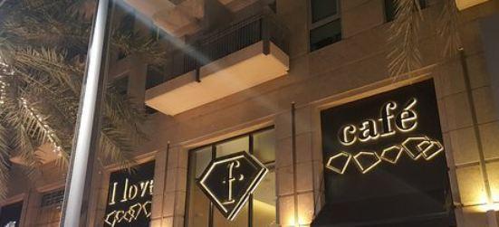 I Love F Cafe