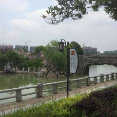 Shunhu Park User Photo