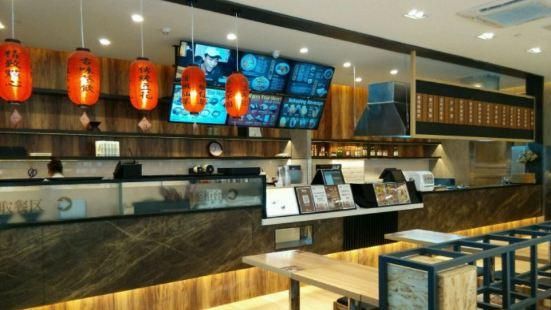 鮮芋仙(新建中心店)