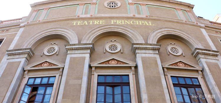 Teatre Principal1